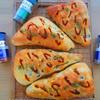 枝豆とコーンとチーズのパン