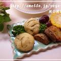 ローズマリーポンテゲージョ風♪卵不使用・片栗粉使用とうもろこしとフライドポテトもプレートに by MOMONAOさん