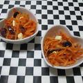 作り置きの常備菜にも!爽やか♪ クランベリー&チーズのキャロットラぺ by masaさん