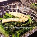 クックパッドでトップ10入り「小松菜とチーズdeカレーマヨ☆サラダ」 by Jacarandaさん