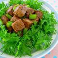 サイコロステーキのわさび菜サラダ♪ハロウィンパーティー仮装  by みぃさん