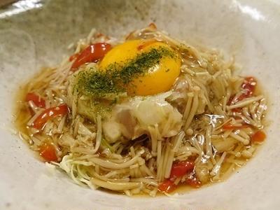 ★ ヘルシーマグロ丼