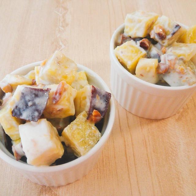 【レシピ】電子レンジで簡単!さつまいもとアーモンドの甘酒水切りヨーグルトサラダ