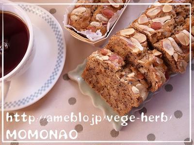 ヨーグルト使い切り♪レモン紅茶パウンドケーキ☆チョコナッツトッピング(^^)ホットケーキミックスも使える卵不使用泡立てなし