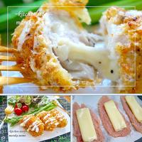 サクサク『レモン衣』のチーズ伸び~る★ササミのロールカツ