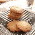 簡単♪バニラみるくクッキー