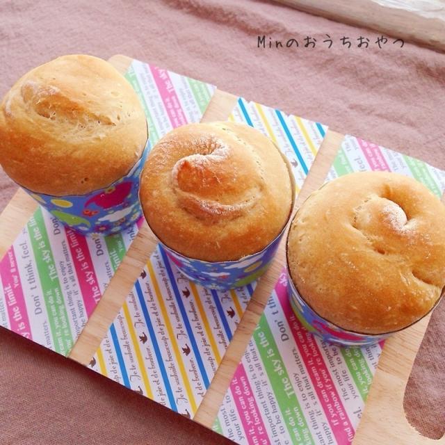 ビニール袋でモミモミするだけ♪簡単!黒糖パン