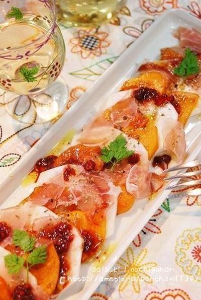 柿とかぶのバルサミコ酢サラダ