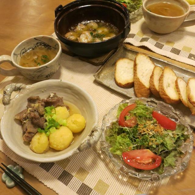 牛筋とじゃがいもの塩煮込みの晩ご飯 とイブキトラノオの花♪