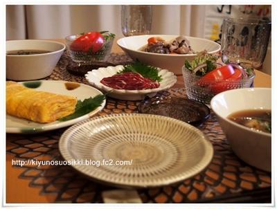 和食で簡単おうち晩酌メニューの日。