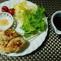 クミン香る・エスニック鶏つくね♪スパイス大使☆ by watakoさん