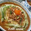 ☆冷やし納豆担担麺☆ by JUNOさん