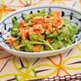 【レシピ】簡単5分!サラダチキンと春菊のキムチあえ
