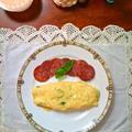 """バジルオムレツ ~ 私""""たまご好き"""" がつくる卵のお料理"""