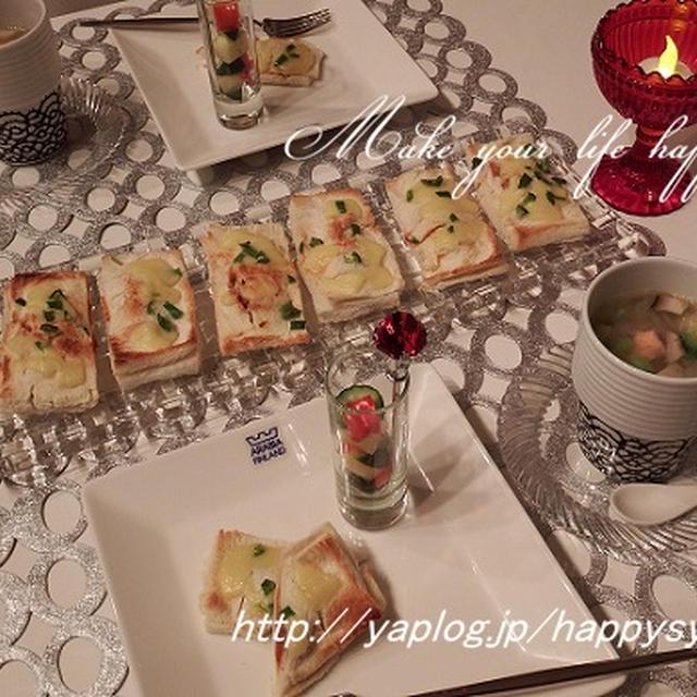 食パンでとろけるチーズオンミートパイ(3つのレシピ)