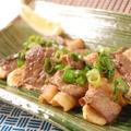 エリンギの牛肉巻き ねぎ塩ペッパー味