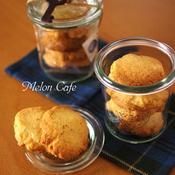 サクサク香ばしい紅茶クッキー