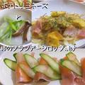柿のブランデーシロップ漬けと青海苔のポテトリヨネーズ