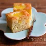 ふんわりジューシー★パイナップルケーキと今日のレシピ