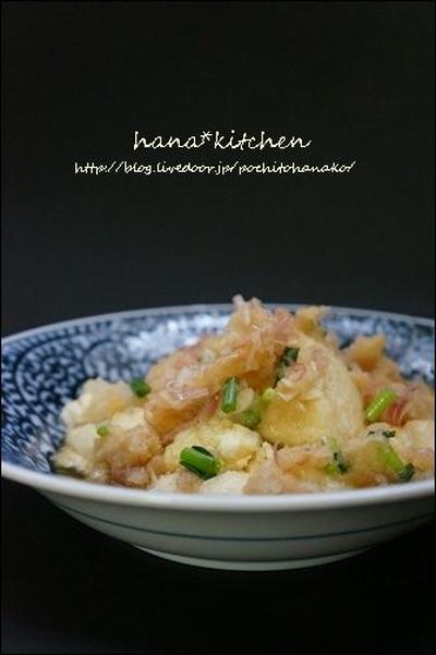 変わり揚げだし豆腐のレシピ。