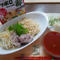 トマトだれで食べるサッポロ一番で作るサラダつけ麺