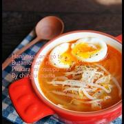 【卵も同時に!】豚ともやしと半熟卵のピリ辛味噌スープ ※レシピブログさんの連載更新しました