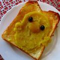 栗きんとんのピヨピヨッひよこトースト(栗きんとんレシピ付き)
