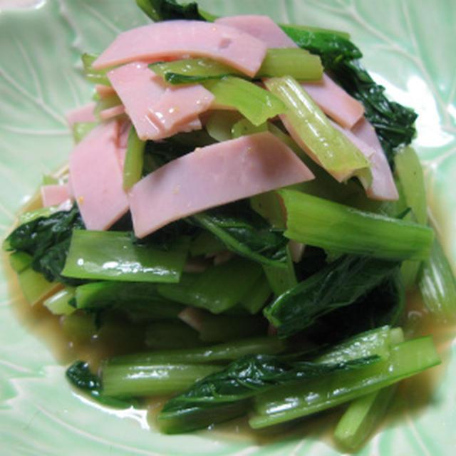 小松菜とハムのおひたし(レシピ)