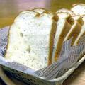 雑穀ごはんのふわもち食パン