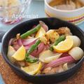 【モニター】ゆり根と鶏肉のオーブン焼き by アップルミントさん