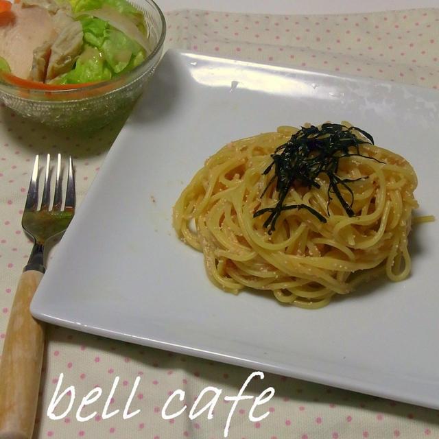 クリーミィ☆豆乳たらこスパゲッティ