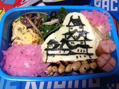 桜咲く!グランドオープン姫路城弁当☆