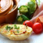 カリカリベーコンとチーズが最高!アメリカ料理【ポテトスキン】をたまご入りで作ってみた!