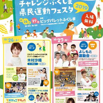■福島県郡山市にてお料理トークショーを行います■なんと平野レミさんも!!(º ロ º *)