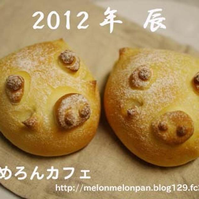 辰パン☆簡単手作り手ごねパン