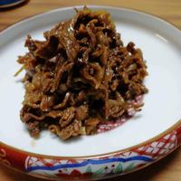 粉末ごぼう茶で作る牛肉のしぐれ煮のレシピ