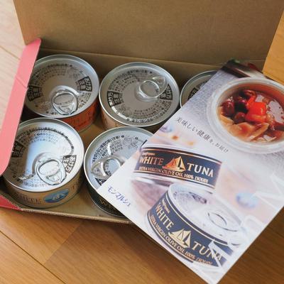 モンマルシェの贅沢ツナ缶
