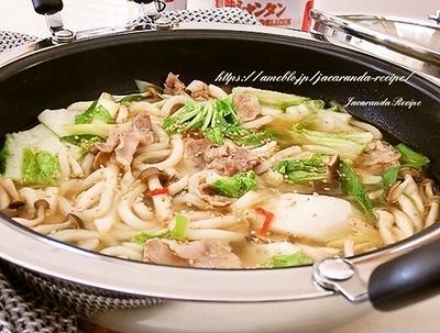 簡単☆絶品シャンタン鍋!【白菜と長ネギのピリ辛うどん鍋】