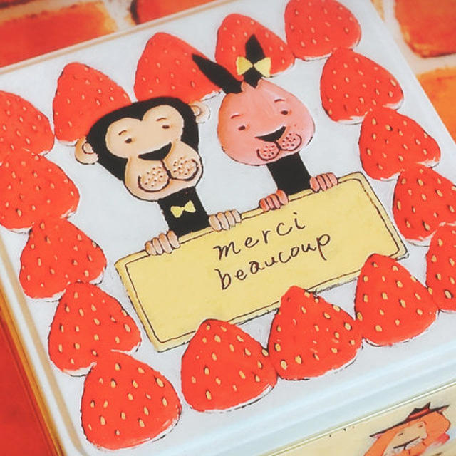 Mary Chocolate(メリーチョコレート) はじけるキャンディチョコレート...