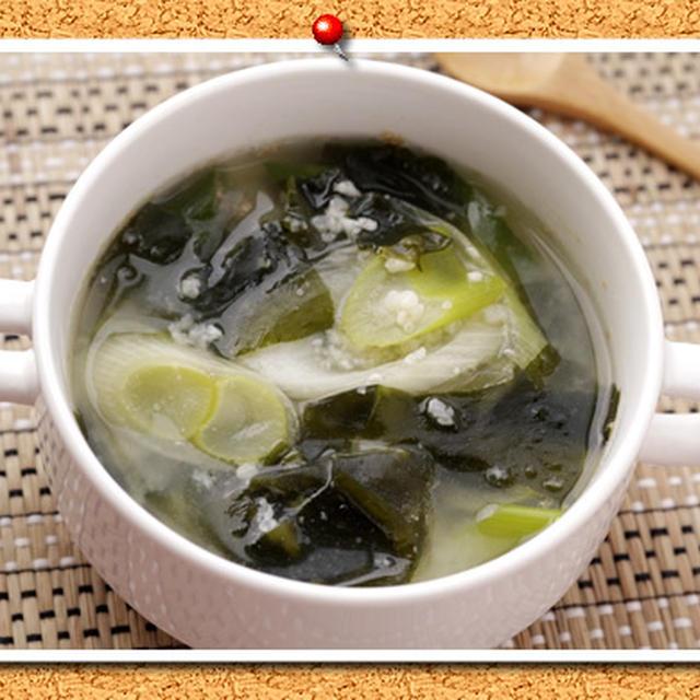 ネギとわかめの塩麹中華スープ。