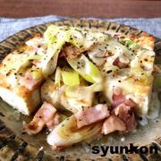 【簡単!!豆腐レシピ】とろーりチーズのねぎベーコン豆腐と、コメントのはなしなど
