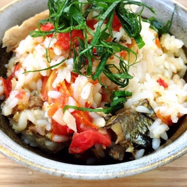 秋刀魚とトマトの炊き込みご飯