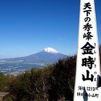 金時山 (1,213m)