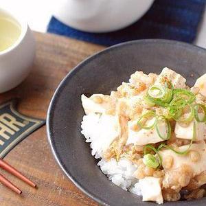 食べたいときにすぐ作れる!豆腐がメインのあったか丼レシピ