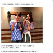 【ラジオ出演】Simple styleーオヒルノオトーに生出演させて頂きました!