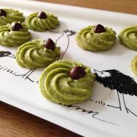 レシピブログ くらしのアンテナ 抹茶とチョコチップの絞り出しクッキー