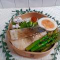 鰆のかぼす&すだちバターぽん酢焼き弁当〖のっけ弁当〗