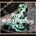 Ryo1さん