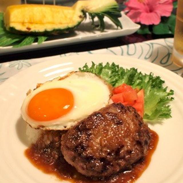 ハワイ料理と言えばロコモコ&ロミロミ