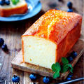♡HMde超簡単失敗なし♡レモンパウンドケーキ♡【#ホットケーキミックス#お菓子】